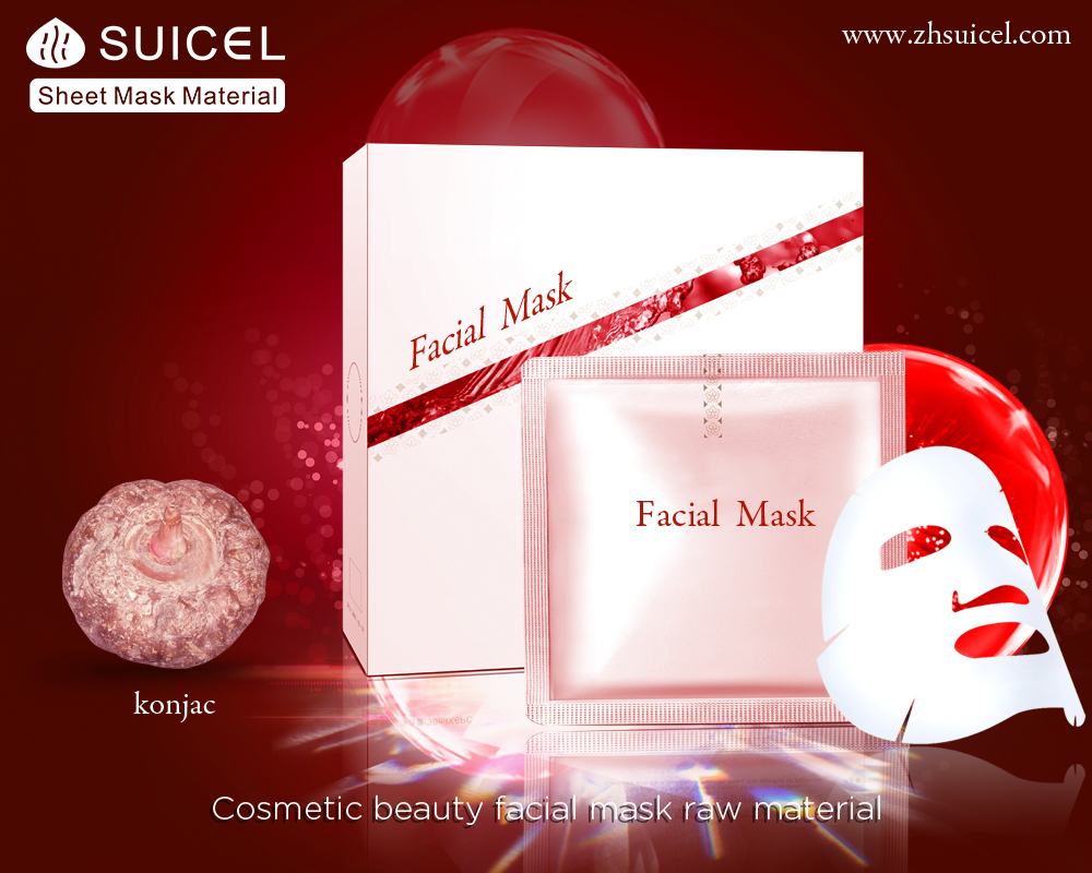 What Is The Most Common Natural Fabricant Masque Hydrogel Sheet Mask Material?
